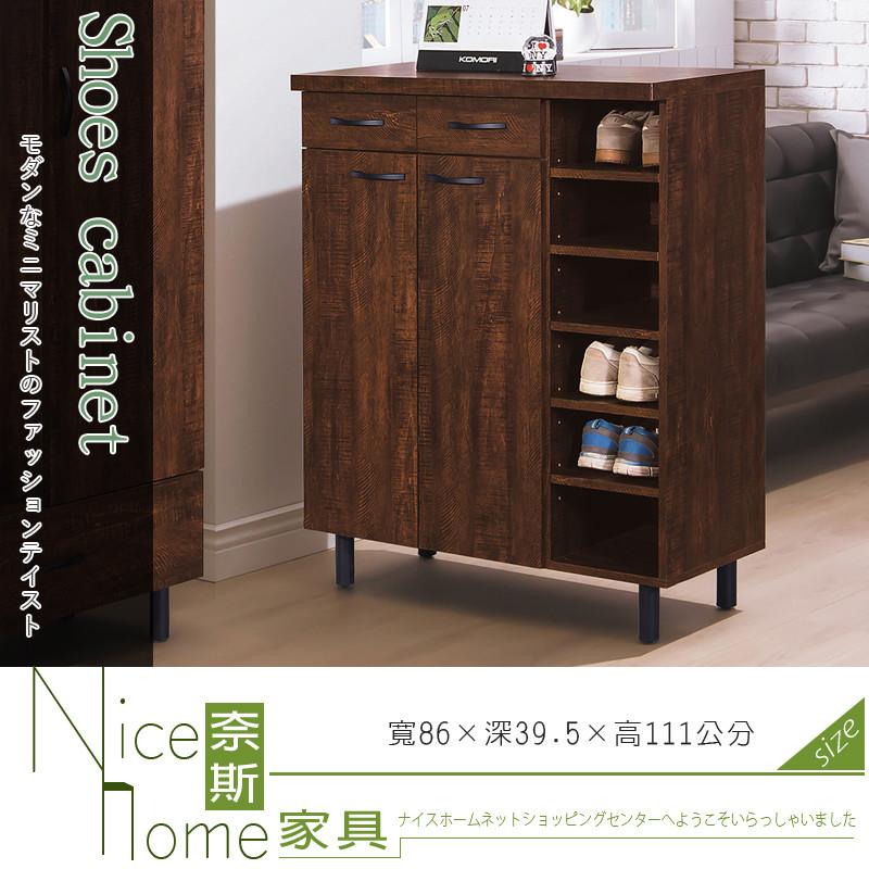 奈斯家具nice513-4-hl 胡桃復古工業風3尺鞋櫃