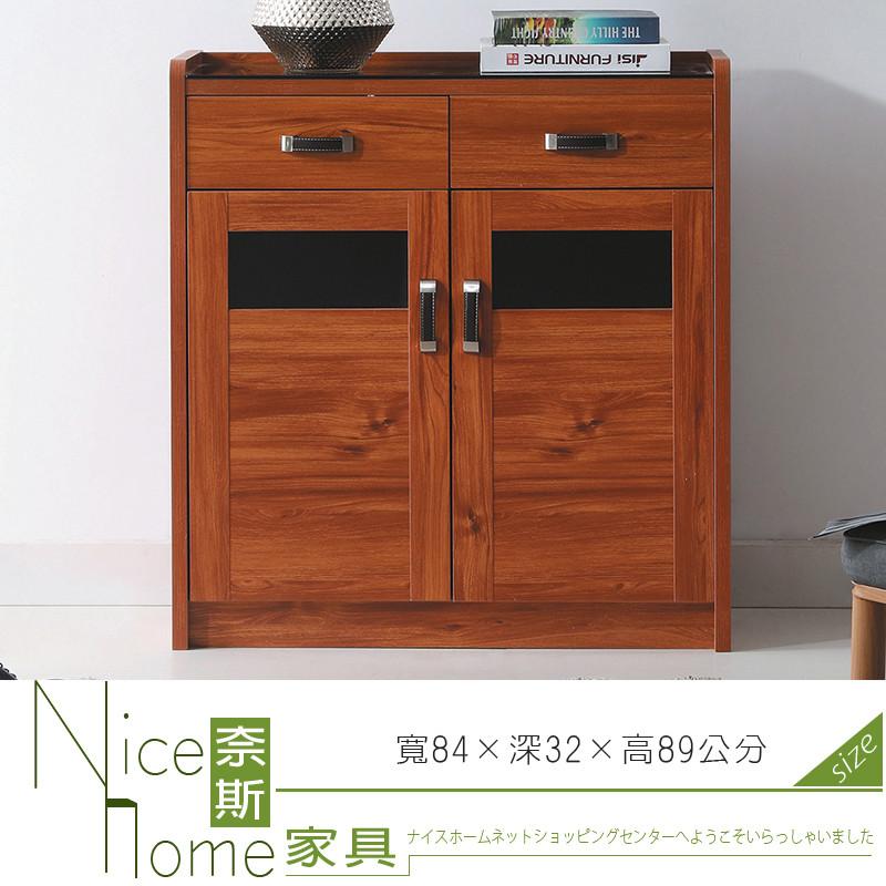 奈斯家具nice409-9-hm 史蒂芬2.8尺柚木鞋櫃