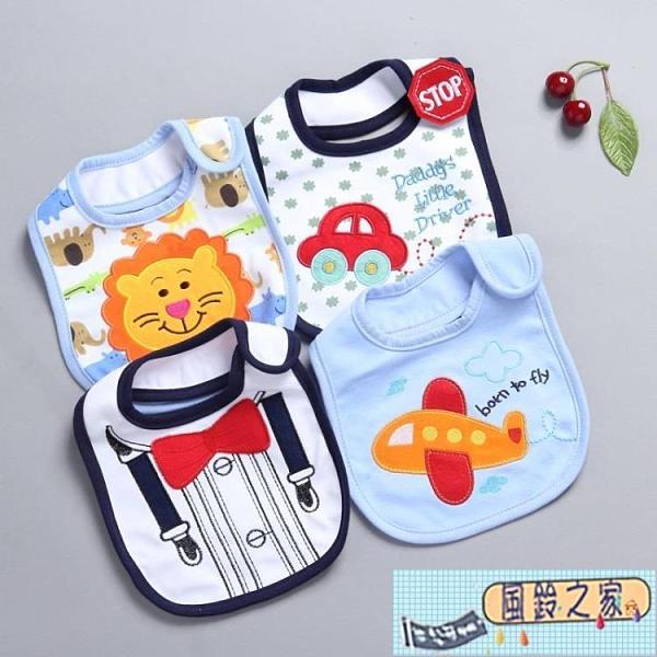 4條裝 嬰兒口水巾圍兜純棉防水寶寶圍脖式兒童圍嘴【風鈴之家】