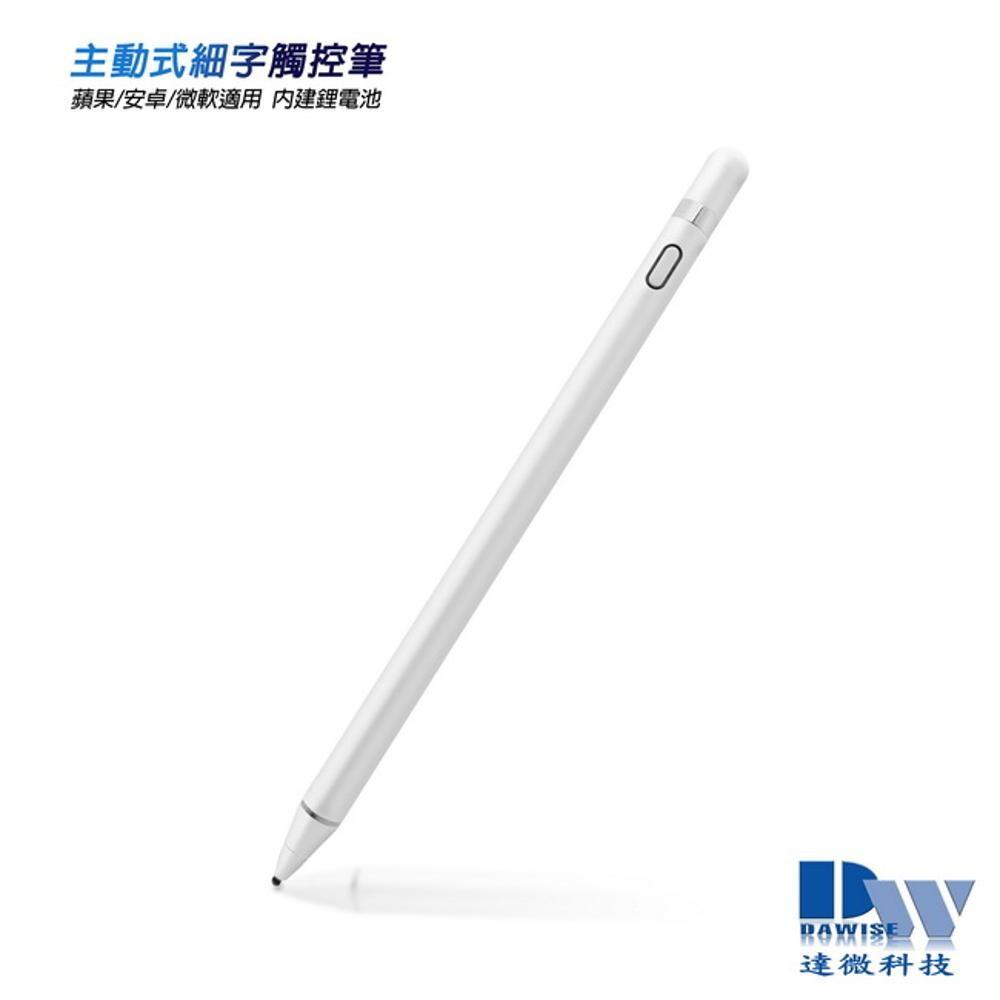 tp-c60時尚白專業款主動式電容式觸控筆(附usb充電線)