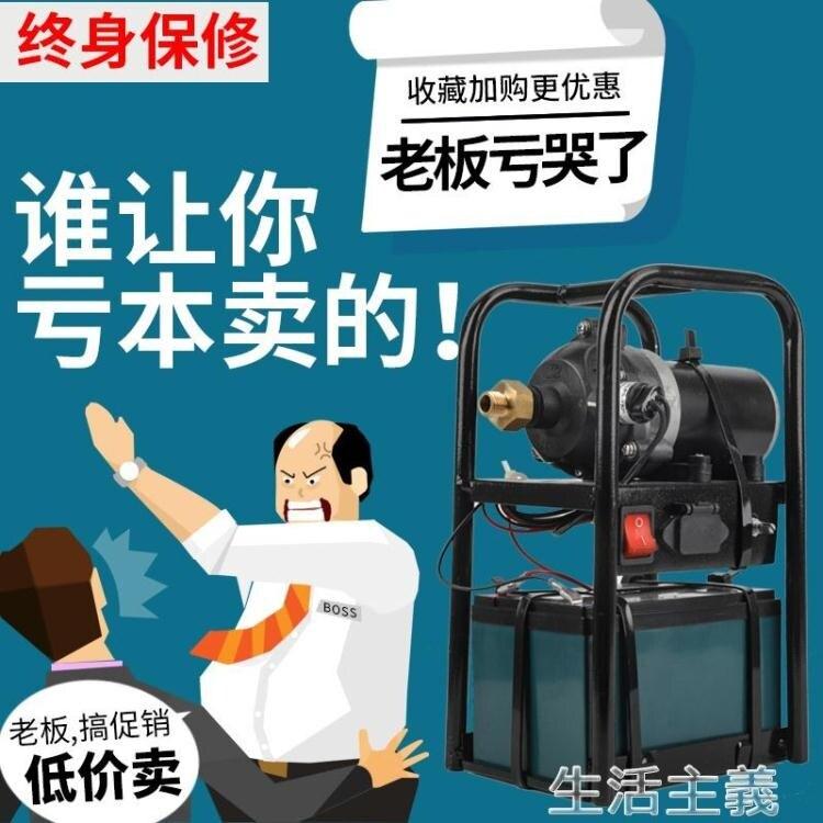 水泵 12v澆菜水泵大流量抽水泵1寸充電大功率戶外農用灌溉便攜式家用 無憂百貨