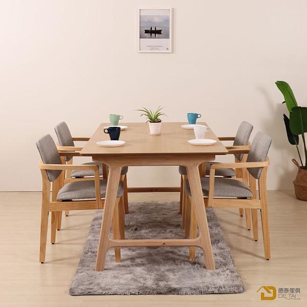 D&T 德泰傢俱 Novi北歐時尚北美松木扶手椅(原木色+淺灰色貓抓皮)B001-C302