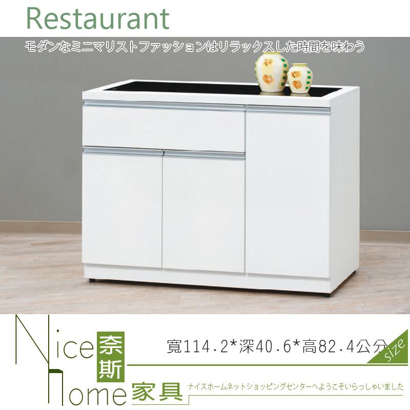 奈斯家具nice704-4-hm 貝拉白色3.7尺碗碟櫃/下座
