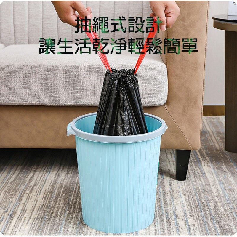 抽繩式 PE垃圾袋 承重強 不易破 不漏水 拉繩垃圾袋 簡易垃圾袋 15張/捲