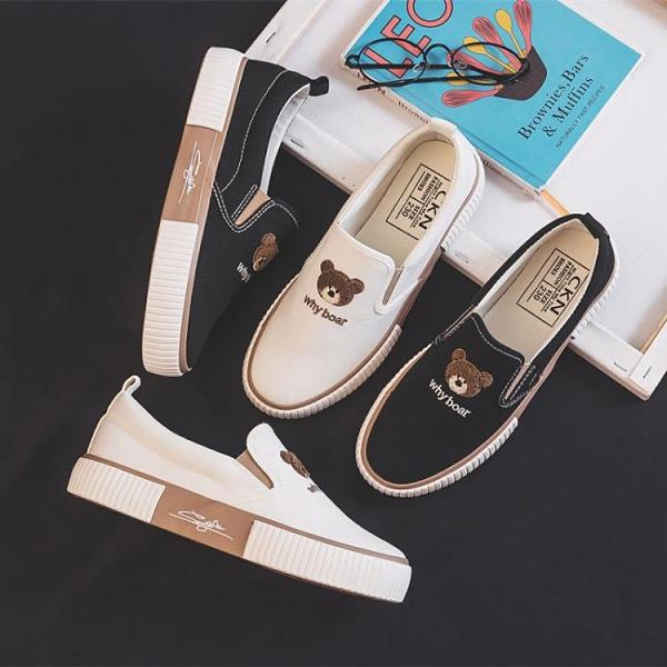 懶人鞋 2021夏季小熊帆布鞋女學生韓版樂福鞋百搭懶人鞋女平底一腳蹬女鞋 童趣屋