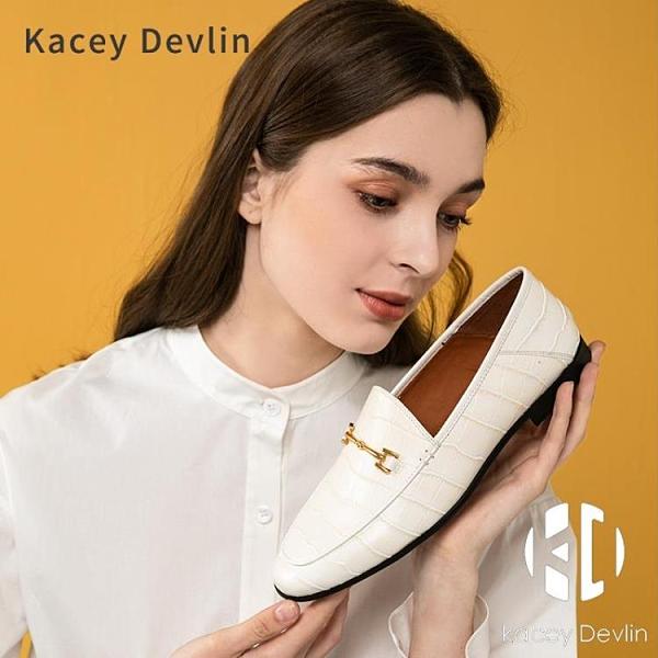 石頭紋真皮軟皮休閒皮鞋女鹿皮女鞋【Kacey Devlin】
