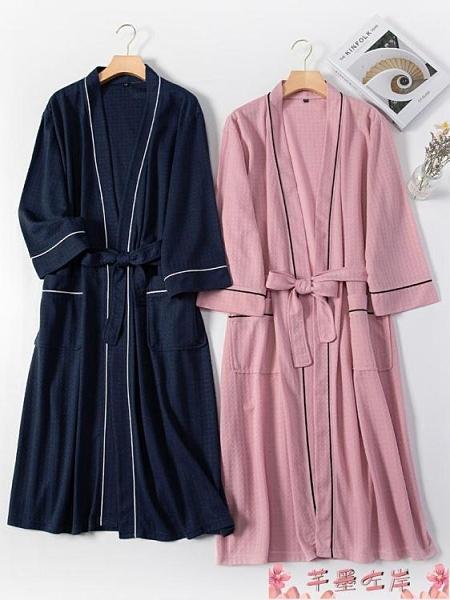 浴袍情侶款浴袍女薄款一對春秋男士華夫格晨袍睡袍美容院男長款睡衣  芊墨 618大促