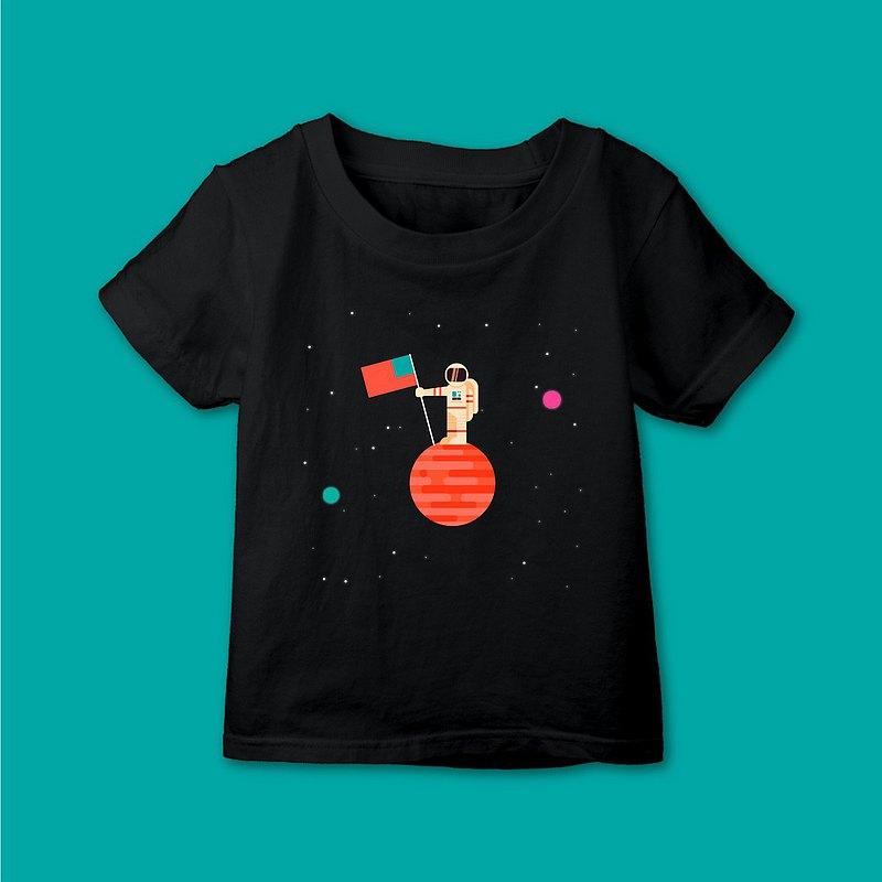 太空人上星球 短袖T恤 童 短袖上衣 T恤 童裝 黑