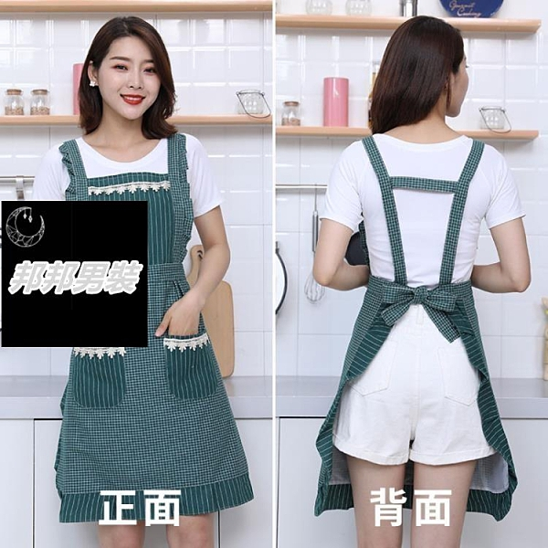 家用廚房防水雙層做飯防油時尚圍腰裙子圍裙品牌【邦邦男裝】
