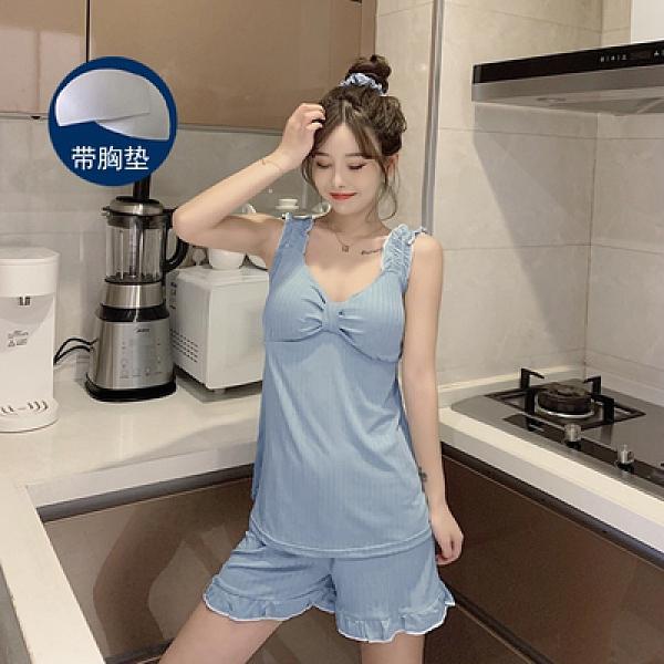 帶胸墊睡衣女生夏季吊帶薄款螺紋學生性感兩件套裝百搭甜美1F057胖妞衣櫥