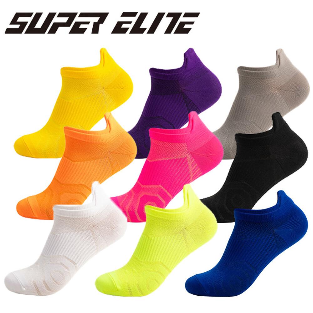 荷生活專業加壓船形機能運動襪 男女健身跑步夏季淺口襪(特惠組合)