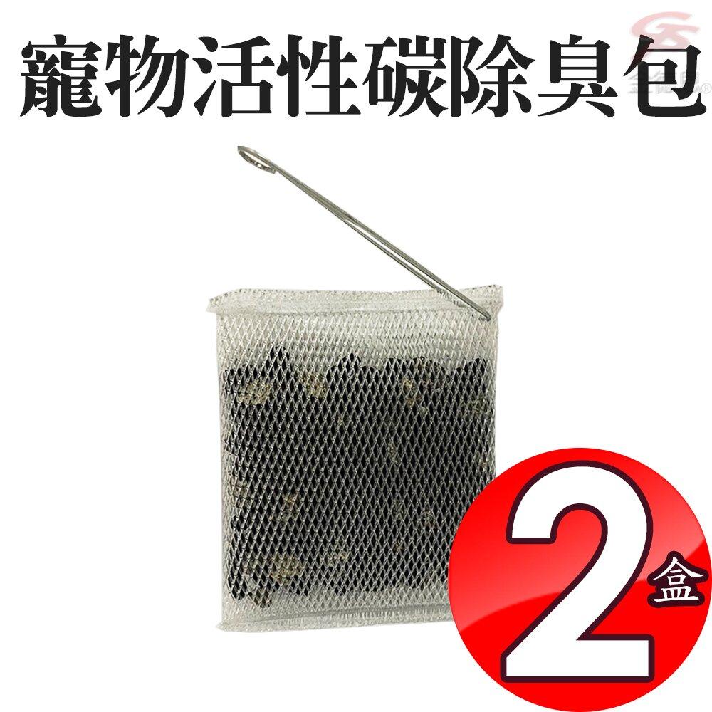 LIXIT 寵物專用活性碳除臭包x2 金德恩