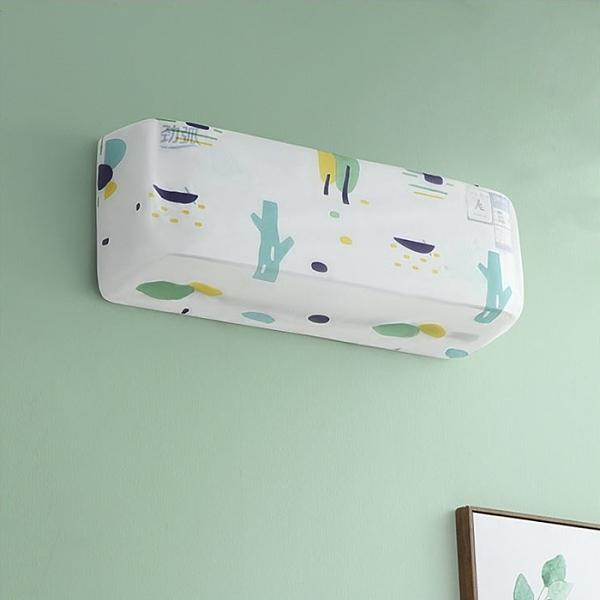 [拉拉百貨]冷氣空調保護套 防塵罩 冷氣 空調 收納 防黴 迷霧森林 空調防塵罩-小號80*31*21