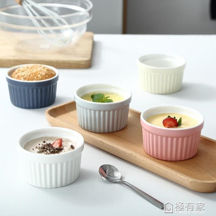 創意陶瓷舒芙蕾烤碗網紅布丁杯家用烘焙烤箱餐具烤盅蒸蛋糕甜品碗 摩可美家