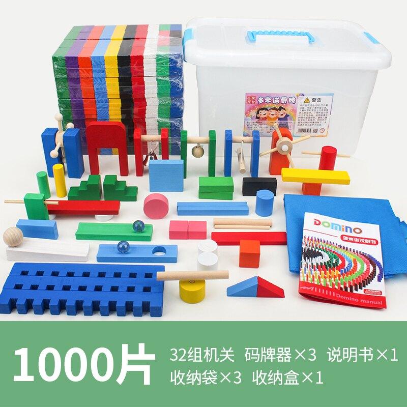 多米諾骨牌 彩色多米諾骨牌自動發牌投放小火車兒童益智玩具抖音網紅積木大號【TZ448】