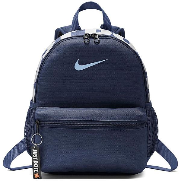 【現貨】NIKE Brasilia 背包 小後背包 Just Do It 拉鍊前袋 水壺袋 藍【運動世界】BA5559-410