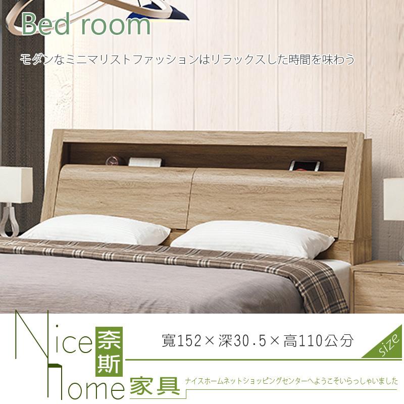 奈斯家具nice364-1-hl 莫蘭迪5尺床頭箱