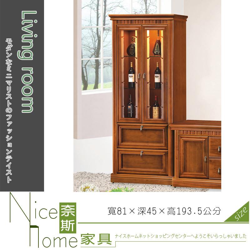 奈斯家具nice205-9-hl 樟木實木高桶櫃/c6