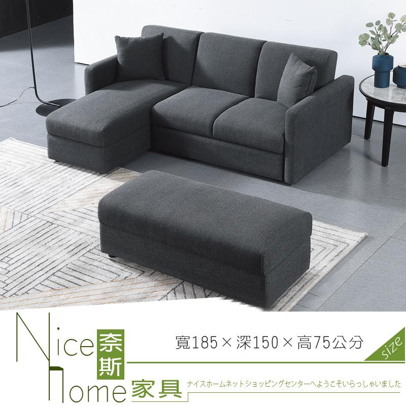 奈斯家具nice371-4-hm 克拉克功能沙發床
