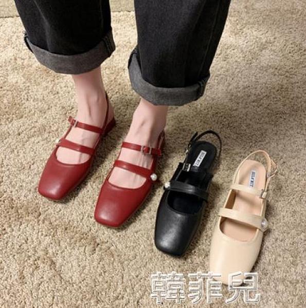 包頭涼鞋 包頭涼鞋女仙女風新款春季方頭瑪麗珍單鞋百搭網紅中跟粗跟 韓菲兒