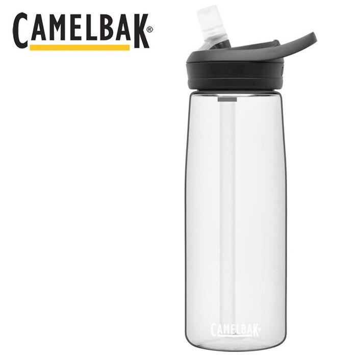 【Camelbak 美國】eddy+ Renew 多水吸管水瓶 750ml 晶透白 (CB2465101075)