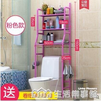 衛生間浴室置物架落地壁掛廁所洗澡洗手間臉盆架洗衣機馬桶收納架