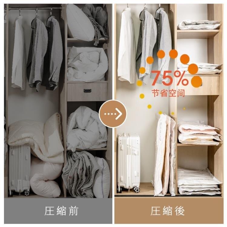真空壓縮袋收納袋子棉被子衣物羽絨衣服專用袋家用抽真空袋神器大 果果輕時尚