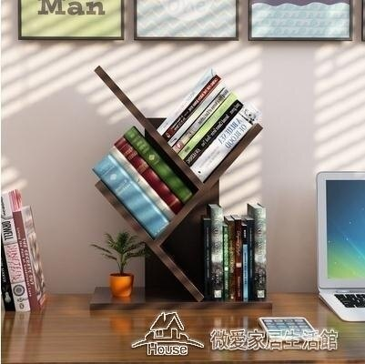 書架桌上樹形小書架兒童簡易置物架學生桌面書架辦公儲物架收納架 摩可美家