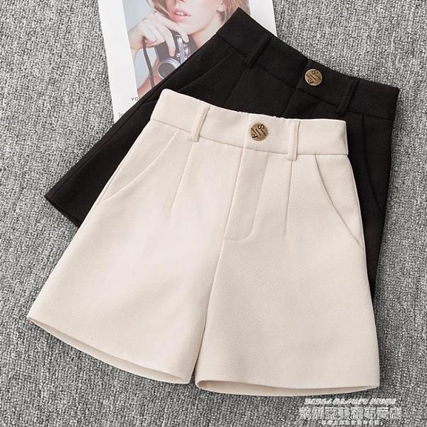 西裝短褲 2021夏季新款高腰短褲女黑色a字顯瘦大碼寬鬆闊腿西裝短褲女外穿 新品