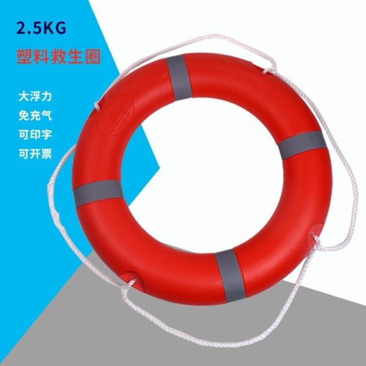 大人救生圈船用專業成人2.5kg聚乙烯塑料游泳圈ATF  清涼一夏 全館85折