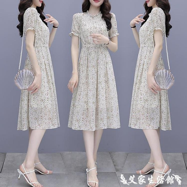 短袖洋裝 碎花短袖連身裙2021年夏季新款韓版淑女小個子顯瘦氣質雪紡長裙子 艾家