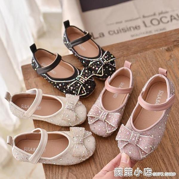 兒童皮鞋2021新款小女孩公主鞋女童鞋子春季韓版軟底水晶春秋單鞋 蘇菲小店
