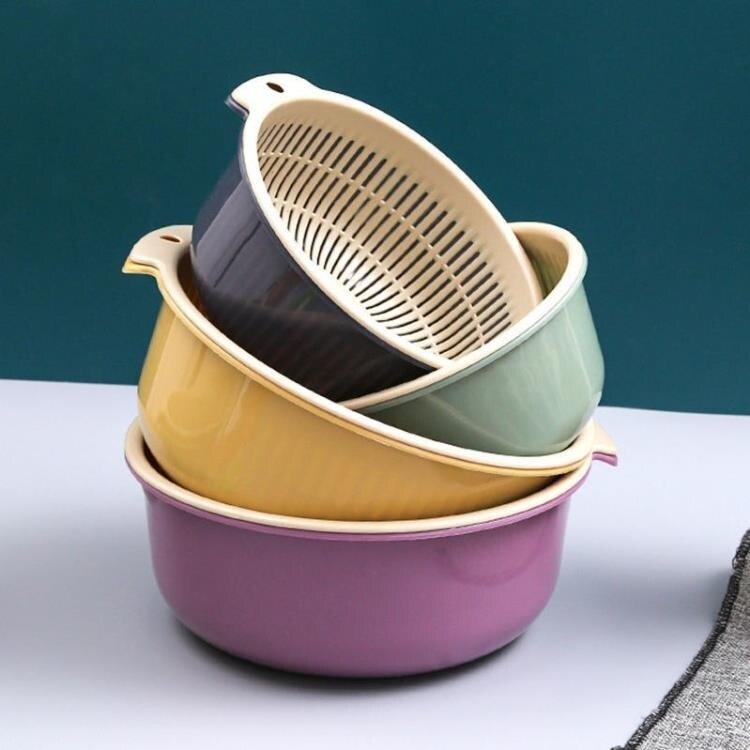 家用雙層水果籃廚房創意塑膠洗菜盆多功能鏤空瀝水籃客廳水果盤 摩可美家