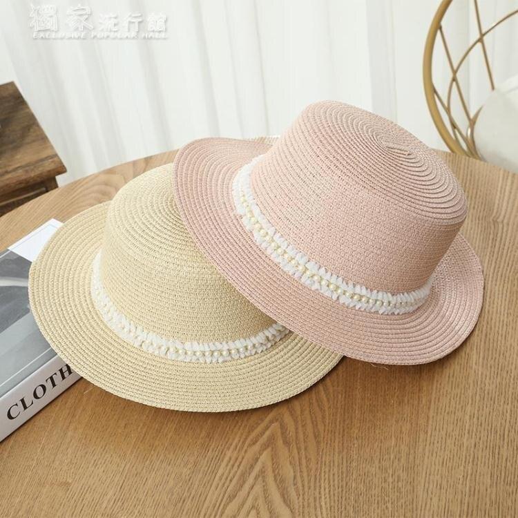 平頂帽新款珍珠小香風平頂草帽夏季出游防曬遮陽沙灘帽時尚街頭白色禮帽 果果輕時尚