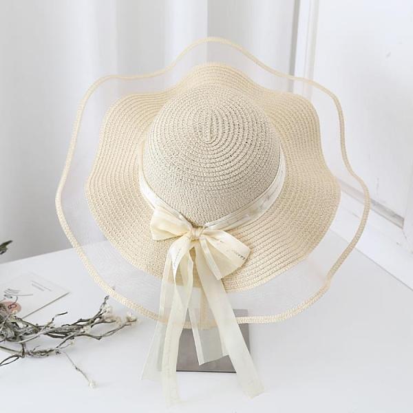 沙灘帽大帽檐 草帽女夏天沙灘海邊出游遮陽渡假防曬大帽檐大沿涼帽網紅太陽帽子 歐歐