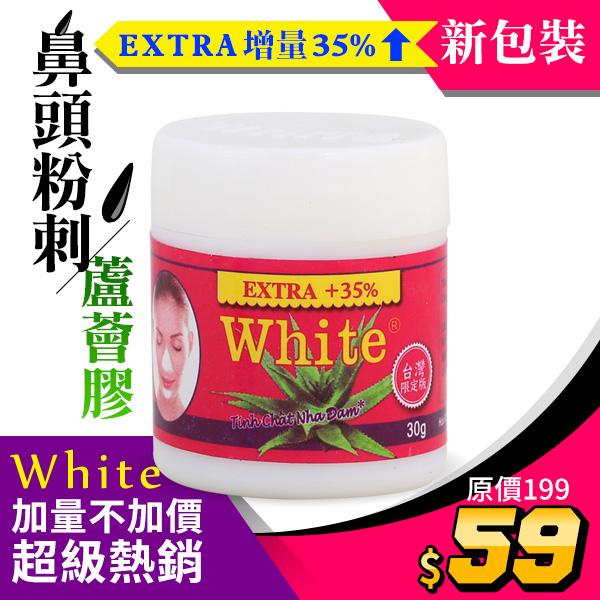 White 鼻頭粉刺蘆薈膠 30g