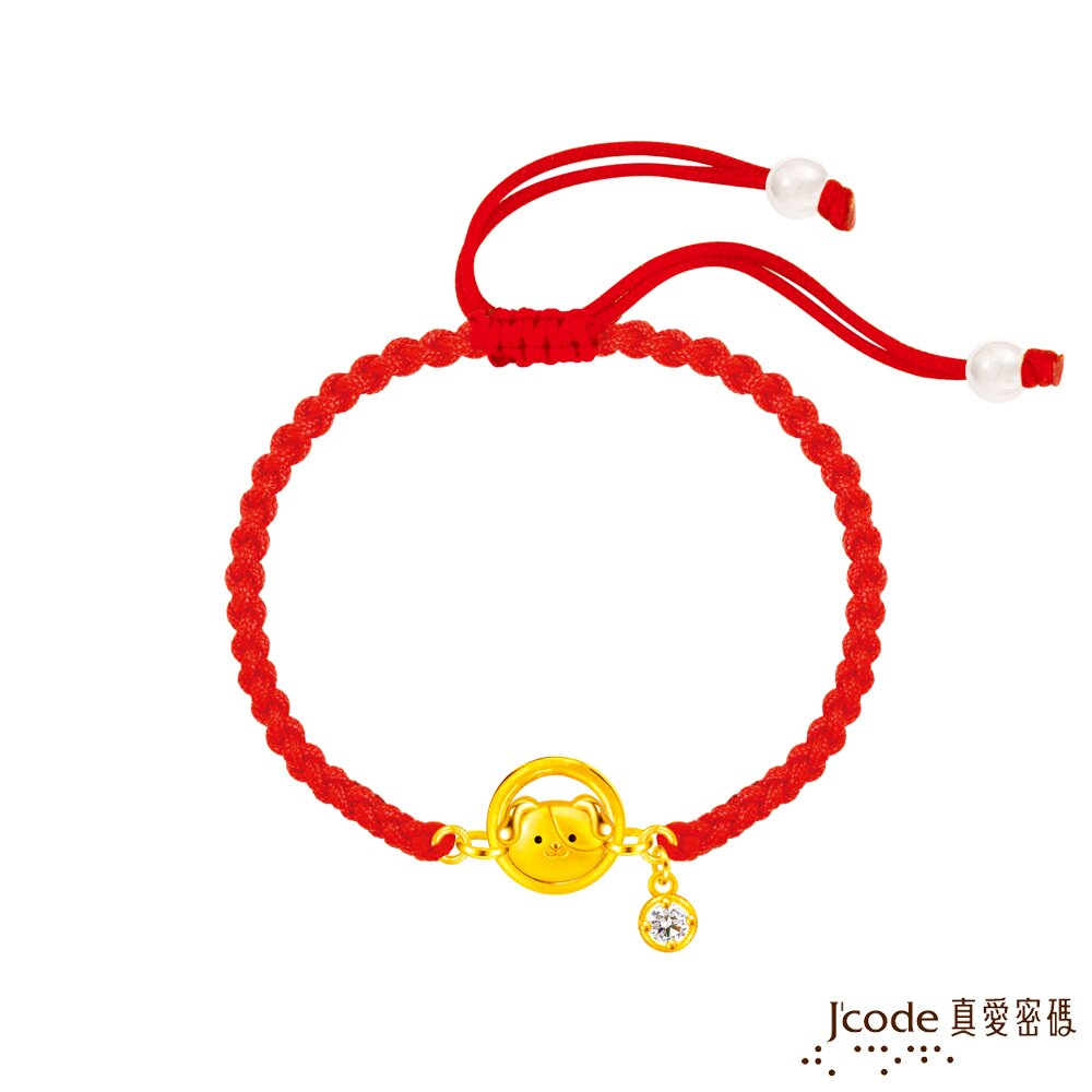 J'code真愛密碼金飾  狗(雙面)貴人緣六合生肖硬金編織手鍊
