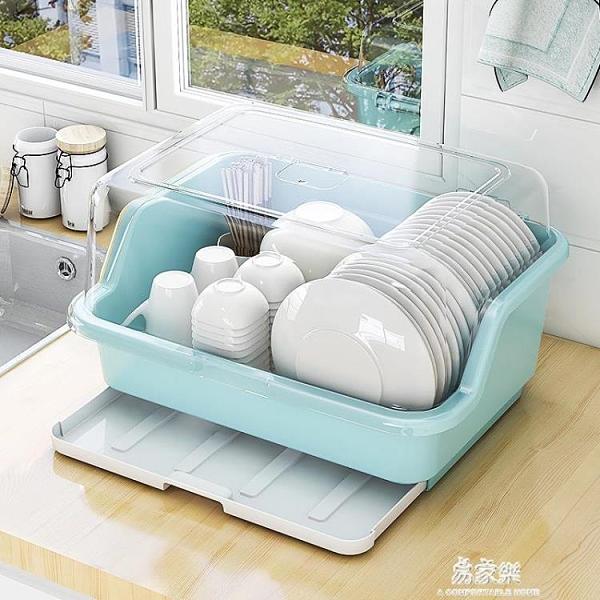 廚房置物架碗盤收納架碗碟瀝水架家用大全臺面碗柜 【母親節禮物】