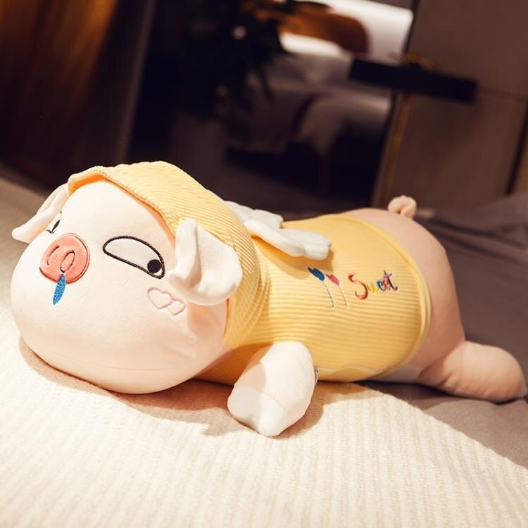 【八折】抱枕公仔毛絨玩具可愛床上可拆洗睡覺女生玩偶 閒庭美家