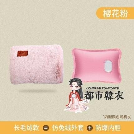 【八折】熱水袋 充電式熱水袋女防爆暖手寶注水暖水袋毛絨可愛煖寶寶敷肚子