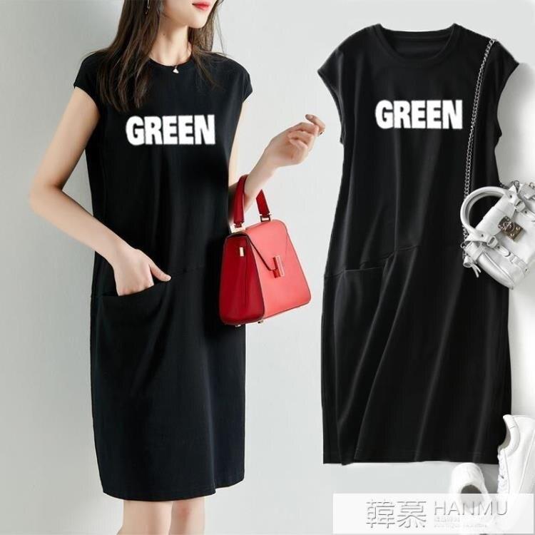 夏季新款短袖女裝流行款寬鬆顯瘦字母無袖T恤洋裝中長款仙女裙 摩可美家