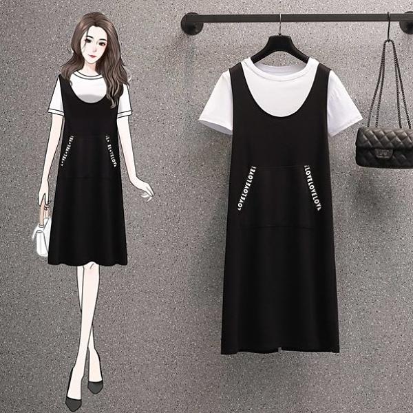 裙子長版衣洋裝L-5XL中大尺碼韓版遮肉顯瘦背帶連衣裙兩件套套裝R06B.9731胖丫