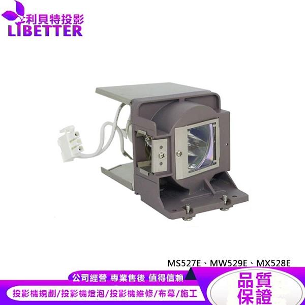 BENQ 5J.JFR05.001 副廠投影機燈泡 For MS527E、MW529E、MX528E