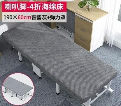 樂天優選 折疊床 午休折疊床單人床家用便攜床辦公室成人簡易床午睡四折床冬季