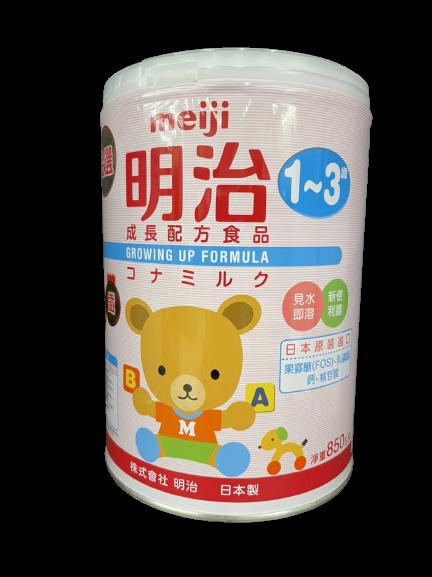 明治金選 1-3歲 幼兒成長配方奶粉 850G 【免運 箱購8罐 2021 新包裝】