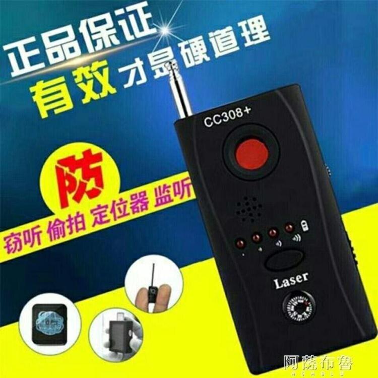 屏蔽儀 gps探測器掃描儀器攝像頭檢測信號抵押車防偷拍錄音屏蔽器干擾器 潮流居家館
