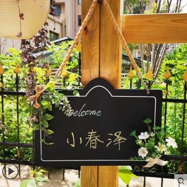 木質掛式黑板店鋪招牌留言板雙面寫字掛牌創意營業中歡迎光臨門牌