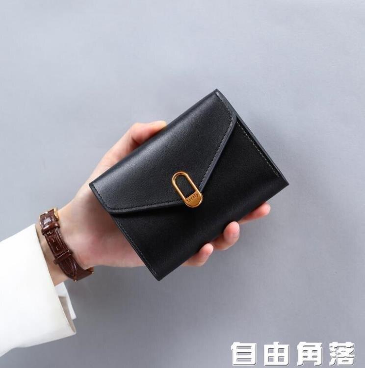 錢夾錢包女短款韓版可愛薄折疊小錢夾 多功能零錢包