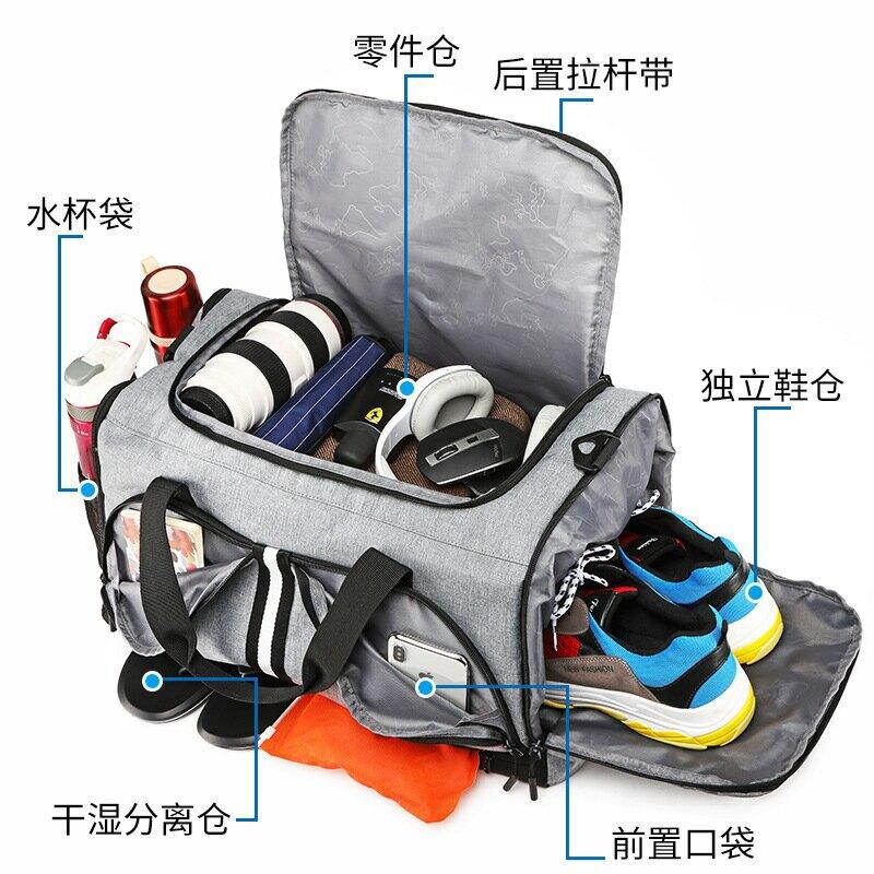 乾溼分離運動健身包瑜伽包手提大容量摺疊多功能圓筒旅行包