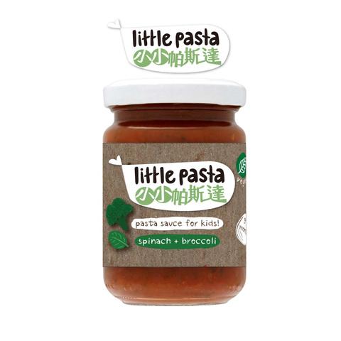 英國little pasta小小帕斯達 花椰菜佐菠菜醬